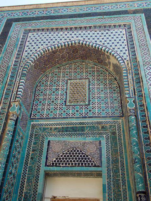 Emir Hussein 1376