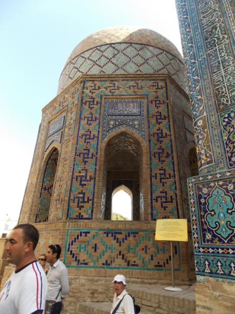Mausoleul octogonal sec 14