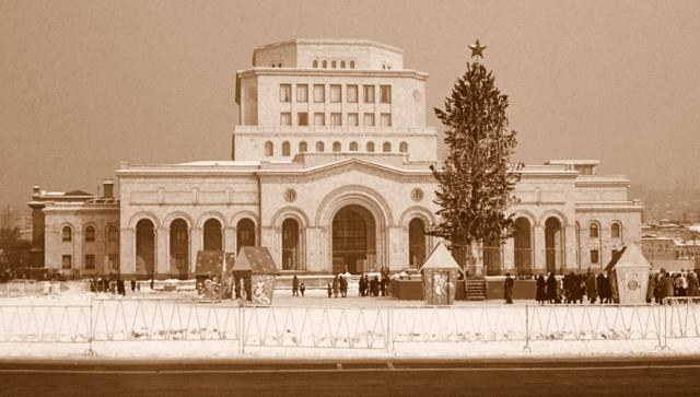 Galeri Nationala