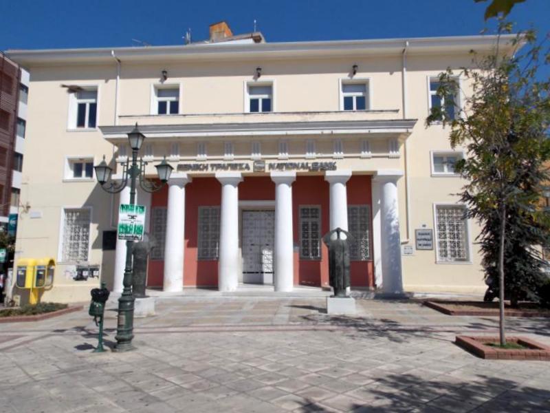 Banca Nationala